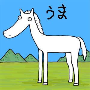 Neta_003_cocolog_oekaki_2014_01_0_2